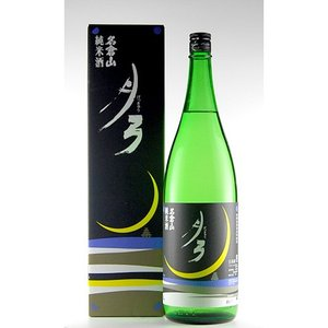 名倉山 純米酒 月弓 1.8L|kaiseiya