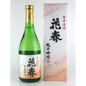 花春 純米吟醸 720ml kaiseiya