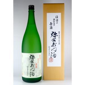 大和川 弥右衛門酒 カスモチ原酒 1.8L|kaiseiya