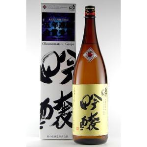 奥の松 吟醸 1.8L|kaiseiya