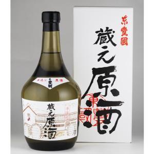 東豊国 本醸造 蔵元原酒 720ml|kaiseiya