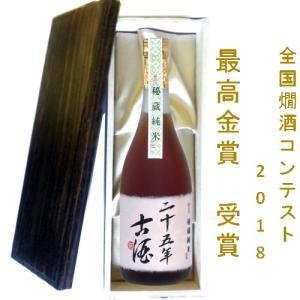 笹の川 秘蔵純米 二十五年古酒 720ml kaiseiya