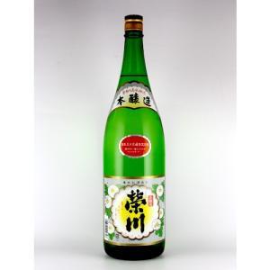 栄川 本醸造酒 1.8L|kaiseiya