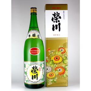 栄川 本醸造酒 1.8L化粧箱入り|kaiseiya