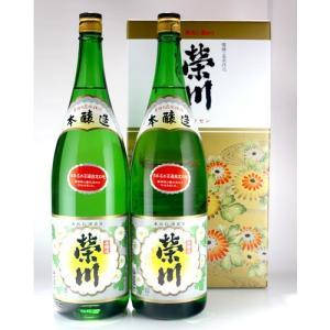 栄川 本醸造酒 1.8L×2本 化粧箱入り|kaiseiya