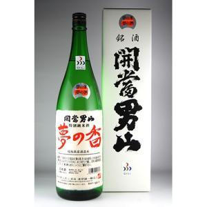 開当男山 特別純米酒 夢の香 1.8L|kaiseiya