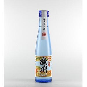 廣戸川 純米吟醸 180ml kaiseiya