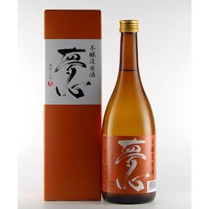 夢心 本醸造酒 原酒 720ml|kaiseiya