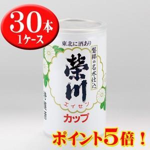 栄川 特醸酒エイセンカップ 180ml 30本入り 1ケース|kaiseiya