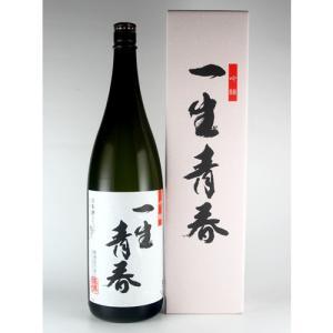 曙酒造 吟醸酒 一生青春 1.8L|kaiseiya