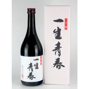 曙酒造 吟醸酒 一生青春 720ml|kaiseiya