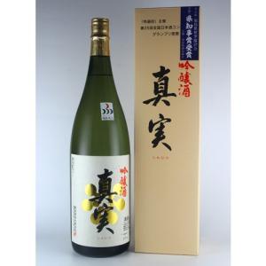豊国酒造 吟醸酒 真実 1.8L|kaiseiya