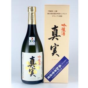 豊国酒造 吟醸酒 真実 720ml|kaiseiya