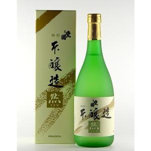 東豊国 本醸造酒 然 720ml|kaiseiya