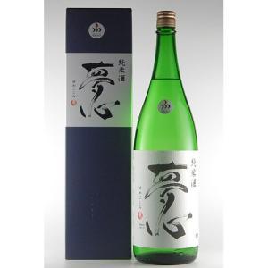 夢心 純米酒 1.8L|kaiseiya