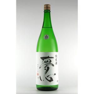 夢心 純米酒 1.8L|kaiseiya|02