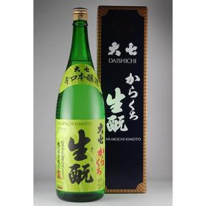 大七 からくち生もと 1.8L|kaiseiya