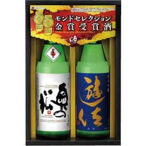 奥の松 モンドセレクション 金賞受賞酒 蔵元直送セット 720ml×2本 kaiseiya