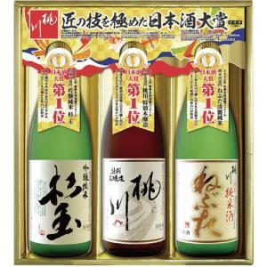 桃川 日本酒大賞トリオセット 720ml×3本 kaiseiya