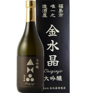 金水晶 大吟醸 720ml|kaiseiya