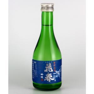 花春 吟醸酒 300ml|kaiseiya