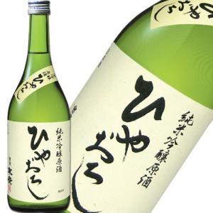 末廣酒造 純米吟醸原酒 ひやおろし 720ml もれなく北海道産さんまの塩焼きプレゼント! 0047625)|kaiseiya