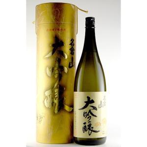 名倉山 特撰 大吟醸酒 1.8L|kaiseiya