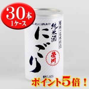 栄川 純米酒 にごりカップ 180ml 30本入り 1ケース|kaiseiya