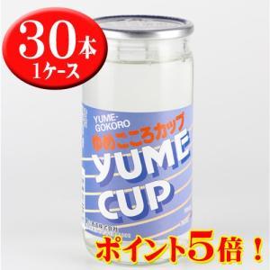 夢心 金印 カップ 200ml 30本入り 1ケース|kaiseiya