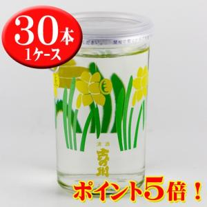 会津 吉の川 カップ 180ml 30本入り 1ケース kaiseiya