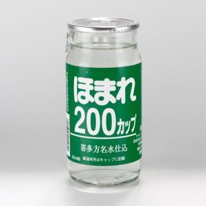 会津ほまれ 200カップ|kaiseiya