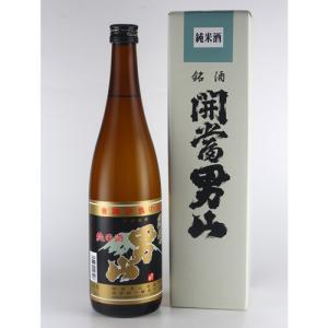 開当男山 純米酒 720ml|kaiseiya