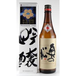 奥の松 あだたら吟醸 720ml|kaiseiya|02