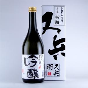四家酒造 又兵衛 吟醸 720ml|kaiseiya