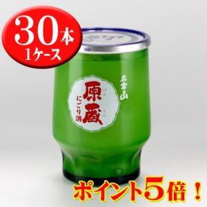 名倉山 原蔵カップ 180ml 30本入り 1ケース|kaiseiya