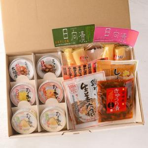 【送料無料】【産地直送】道本食品 宮崎のおつけもの 11種詰合せ ※ラッピング・熨斗不可、代引不可|kaiseiya