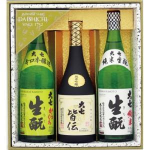 お中元 日本酒 飲み比べ 大七 生もと三昧Gold 720ml×3本(0008450)|kaiseiya