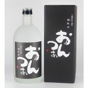 会津ほまれ 吟醸粕取り焼酎「おんつぁ」黒ラベル 720ml kaiseiya