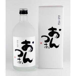 会津ほまれ 粕取り焼酎「おんつぁ」白ラベル 720ml kaiseiya