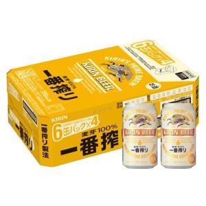 【お中元】キリン 一番搾り 350ml×24缶入(1ケース)|kaiseiya