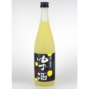 会津ほまれ 造り酒屋のゆず酒 純米酒仕込み 720ml|kaiseiya|02