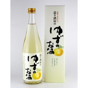 栄川 造り酒屋のゆずのお酒 箱入 720ml|kaiseiya