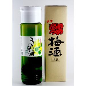 会津ほまれ 高田梅酒(実入り) 720ml|kaiseiya