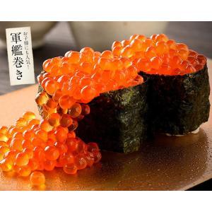 いくら 鮭 イクラ 醤油漬け 500g 小粒 北海道加工 10/19以降出荷 kaisenichibashioso 09