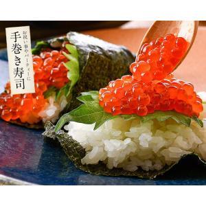 いくら 衝撃50%OFFセール! 鱒 イクラ 醤油漬け 500g 小粒 北海道加工|kaisenichibashioso|09