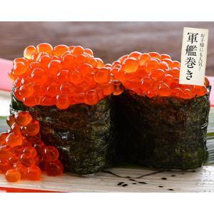 いくら 衝撃50%OFFセール! 鱒 イクラ 醤油漬け 500g 小粒 北海道加工|kaisenichibashioso|10