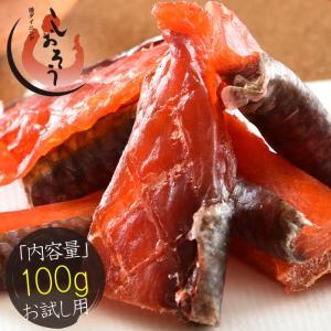 鮭とば 100g 北海道産 天然秋鮭|港ダイニングしおそう