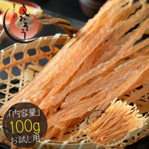 貝ひも ホタテ 焼き貝ひも 100g 北海道産 ほたて貝
