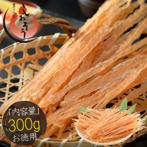 貝ひも ホタテ 焼き貝ひも 300g 北海道産 ほたて貝