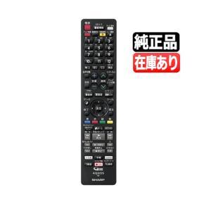 《在庫あります》GB265PA(GB212PA代替可) 送料250円/ゆうパケット発送可 シャープ ...
